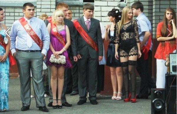 Awkard Prom Photo