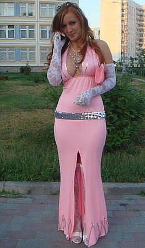 Fish Dress