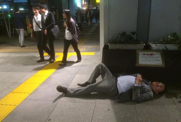 Sleeping Around Corner