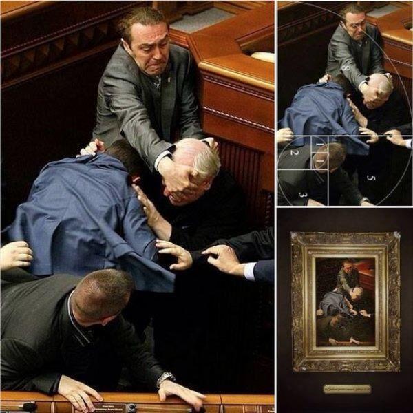 Rada Fight