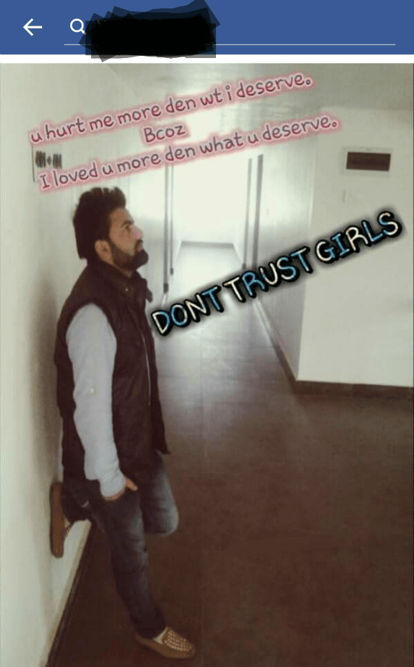 Don't Trust Girls