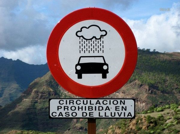 Rain Car