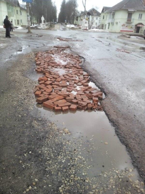 Bricks In The Road