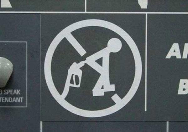 Gas In Butt