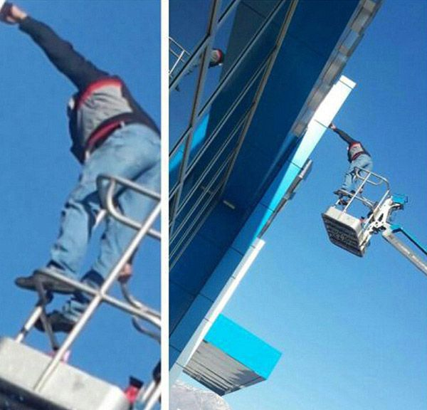 Risky Window Washer