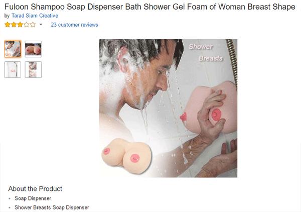 Boob Soap