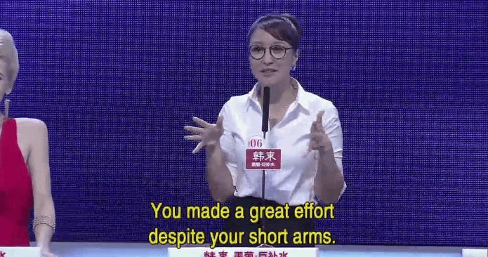 Despite Your Short Arms