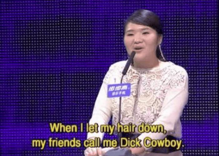 Dick Cowboy