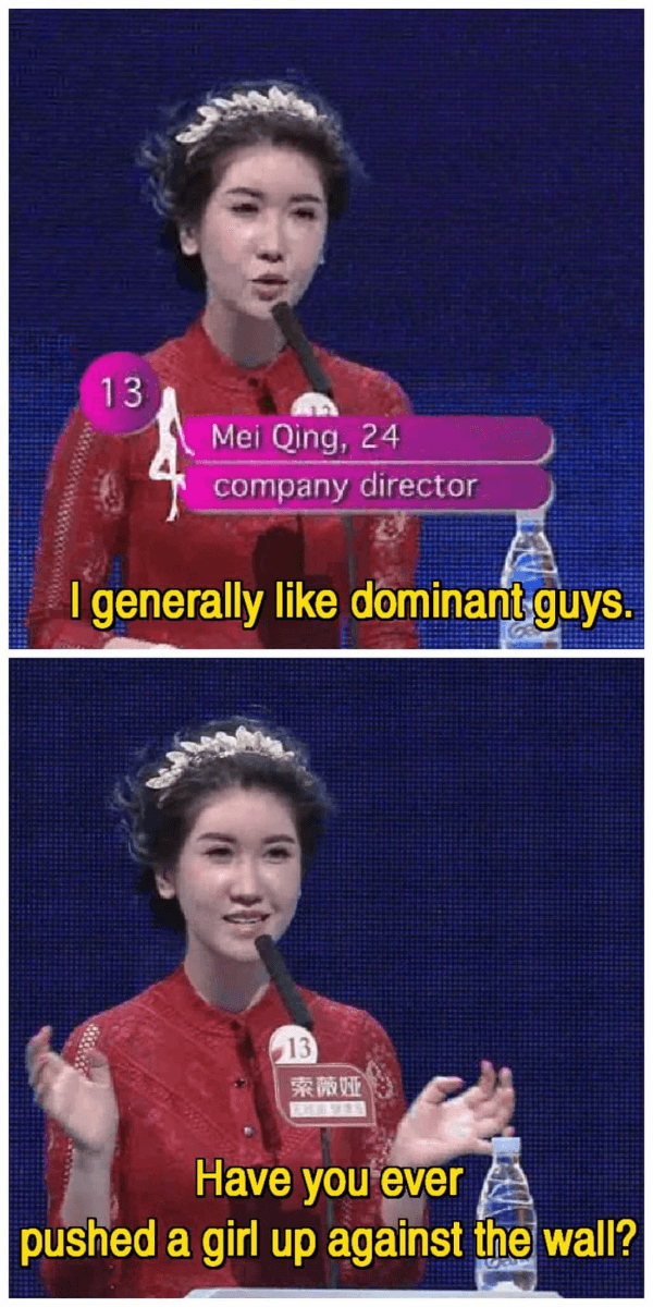 Dominant Guys
