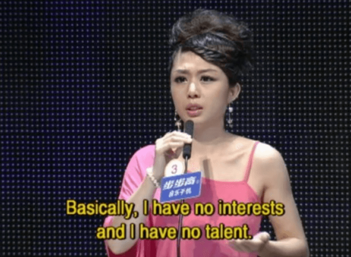 No Interests And No Talent