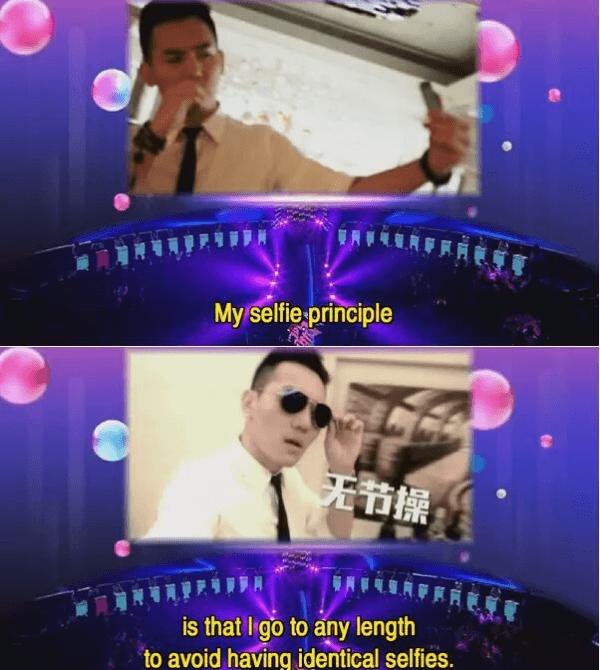 Selfie Principle