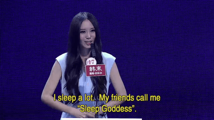 Sleep Goddess