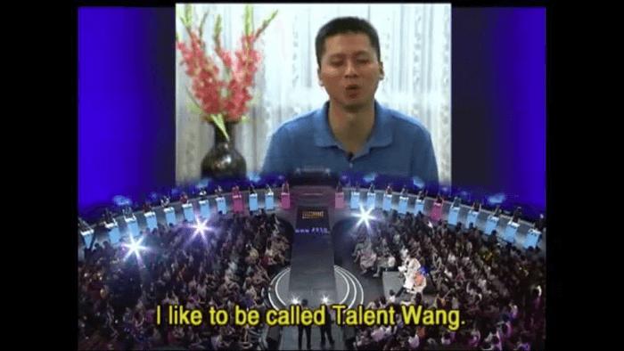 Talent Wang