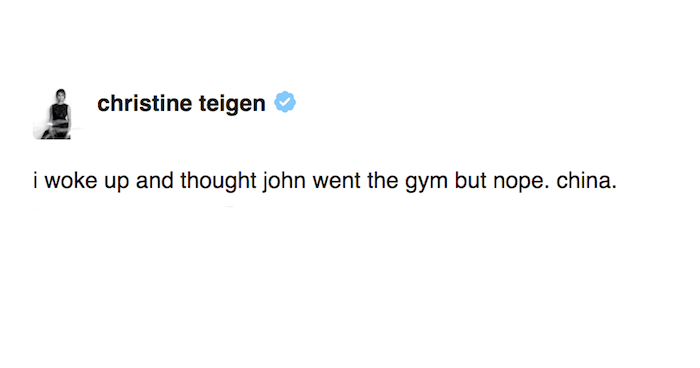 Not The Gym