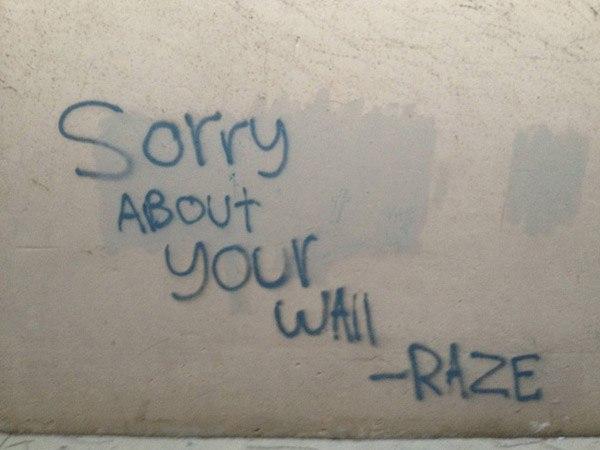 Wall Apology