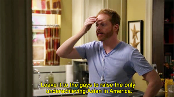 Underachieving Asian