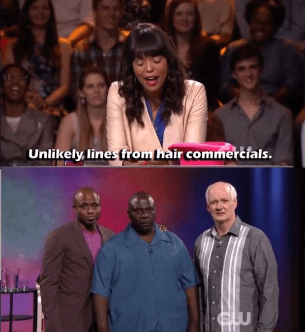 Hair Commercials