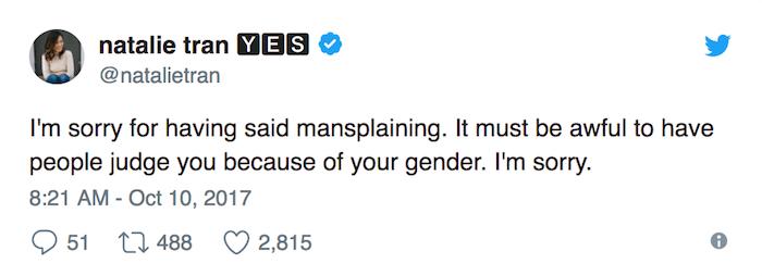 Gender Judging
