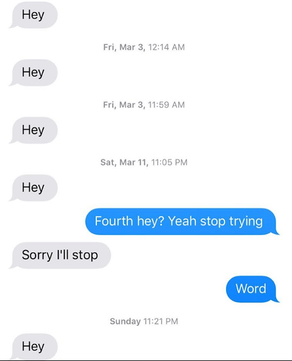 You your to do what texts when ex What To