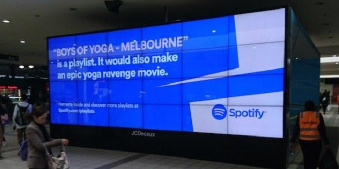 Yoga Revenge